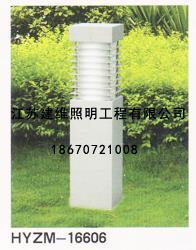 HYZM-16606草坪灯