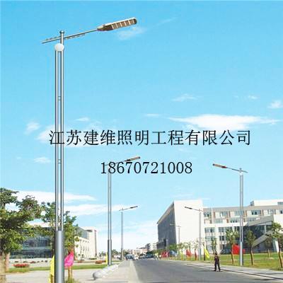 HYZM-20904单臂灯