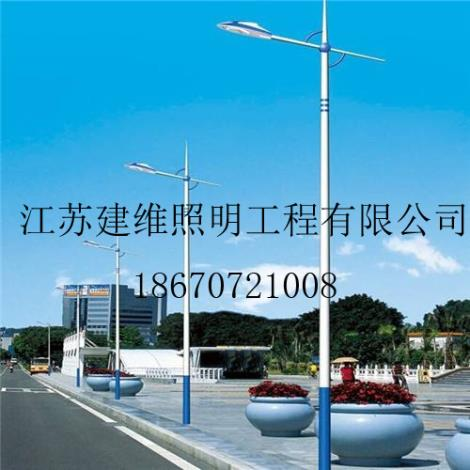HYZM-20905单臂灯