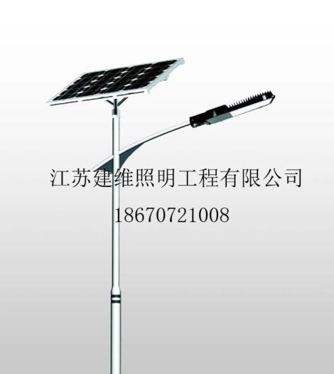 HYZM-20906单臂灯