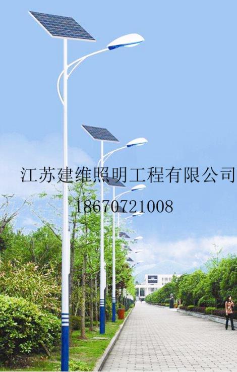 HYZM-20907单臂灯