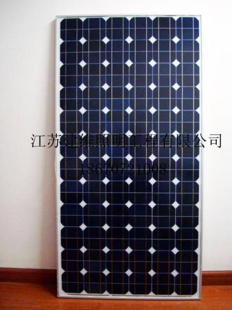 发电太阳能电板