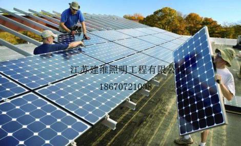 太阳能电板直销