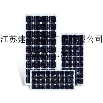 太阳能电池板厂家