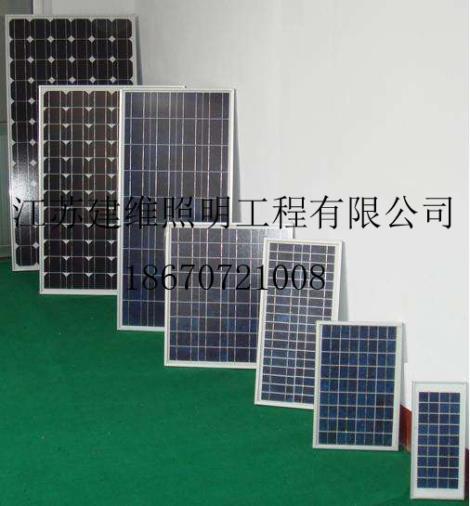 太阳能电池板批发