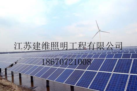 太阳能电池板生厂商