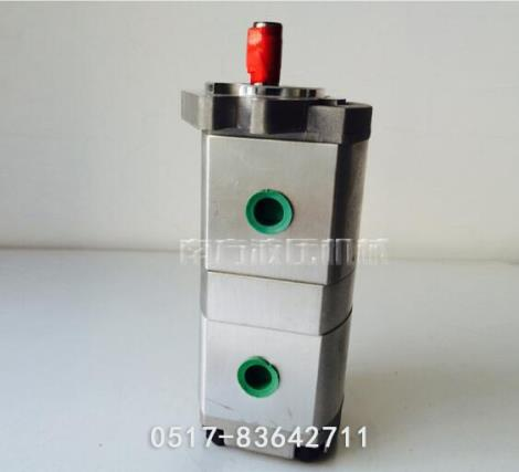 液压双联油泵加工