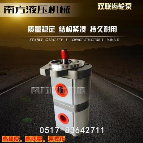双联液压柴油泵加工