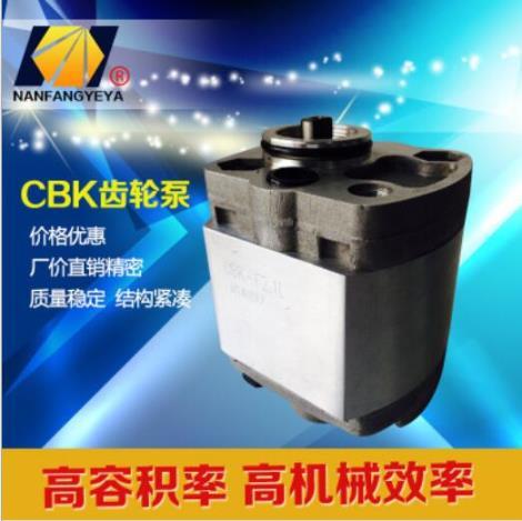 CBK-F齿轮泵加工厂家
