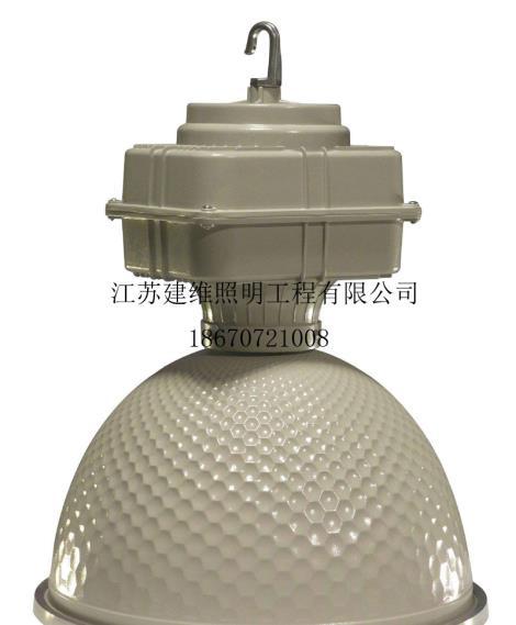 HYZM-18603工矿灯