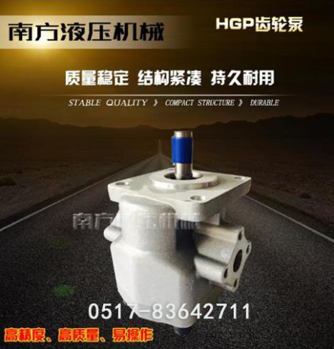 电动液压齿轮泵直销