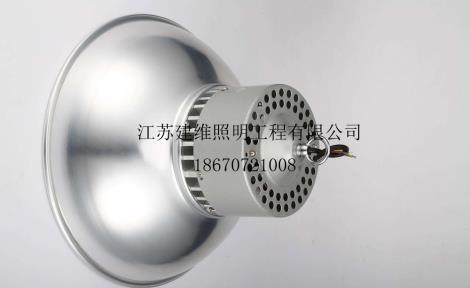HYZM-18605工矿灯