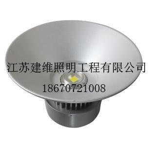 HYZM-18607工矿灯