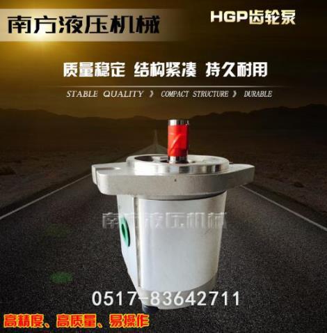 液压机高压油泵加工