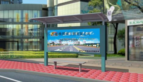 公交站台定制