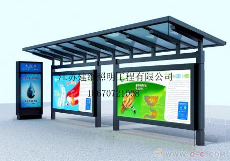 公交站台生产商