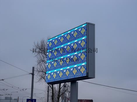 户外led显示屏批发