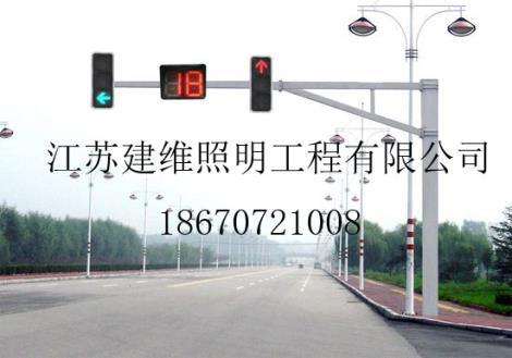 交通信号灯安装