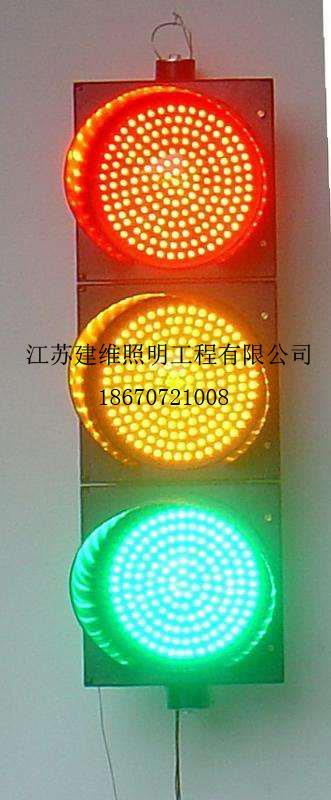 交通信号灯规格