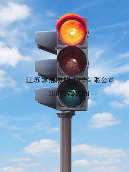 交通信号灯批发厂家