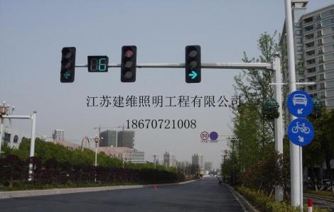 交通信号灯直销