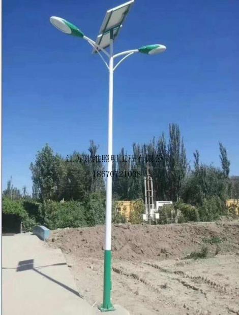 太阳能锂电池路灯供应商
