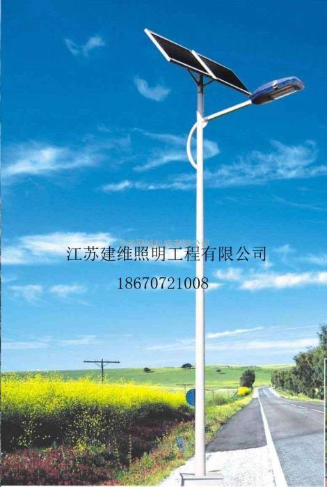 太阳能锂电池路灯规格