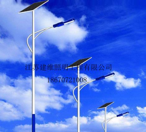 太阳能锂电池路灯批发厂家
