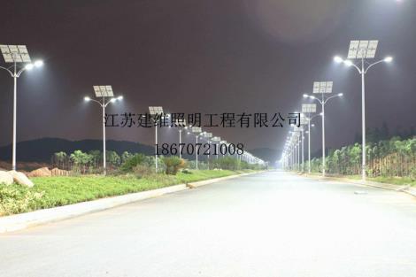 太阳能路灯批发厂家