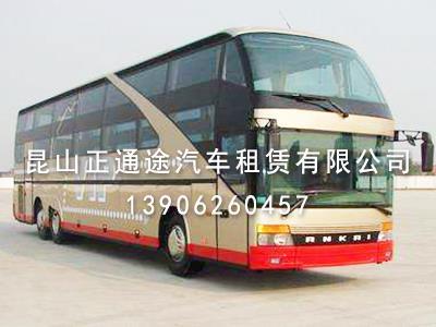 三十二座大巴车租赁