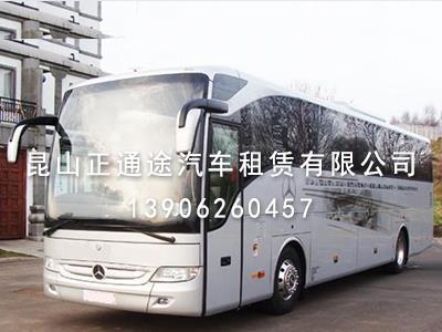 十六座大巴车租赁