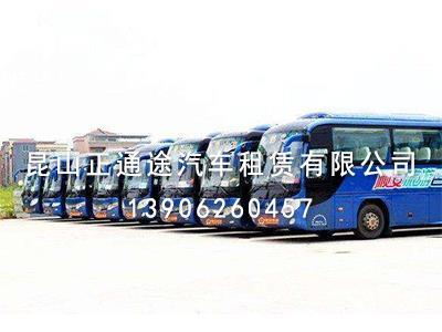 19座大巴车出租