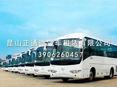 54座大巴车出租