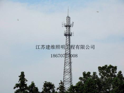 三管通信塔