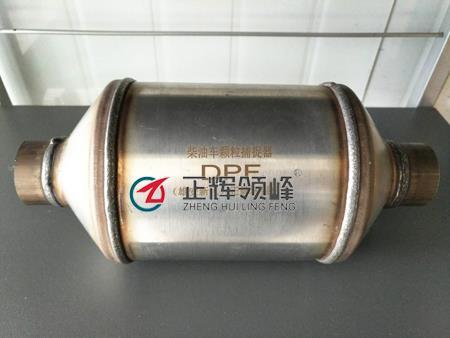 DPF1颗粒捕集器
