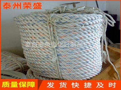 8mm船舶缆绳