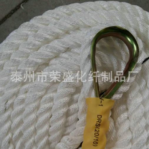 船用尼龙缆绳