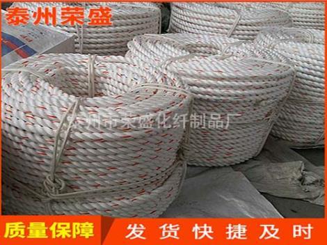 高强度船用缆绳