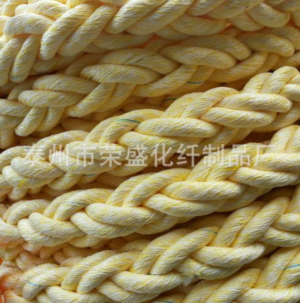 缆绳尼龙绳
