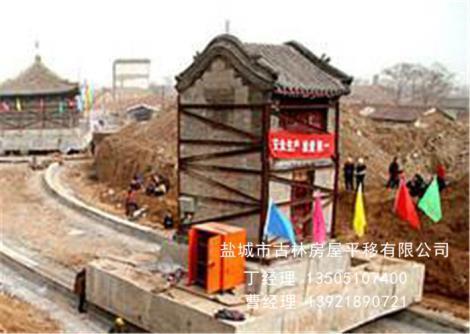 免费提供古建筑移位报价