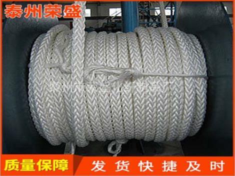 40mm超强力复合十二股缆绳