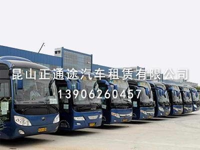 巴士旅游租车