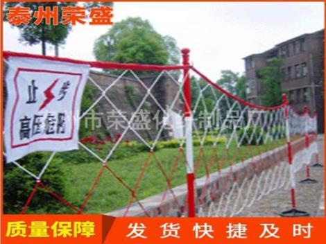 10m电力施工围栏网