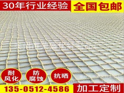 耐磨白色防坠安全网