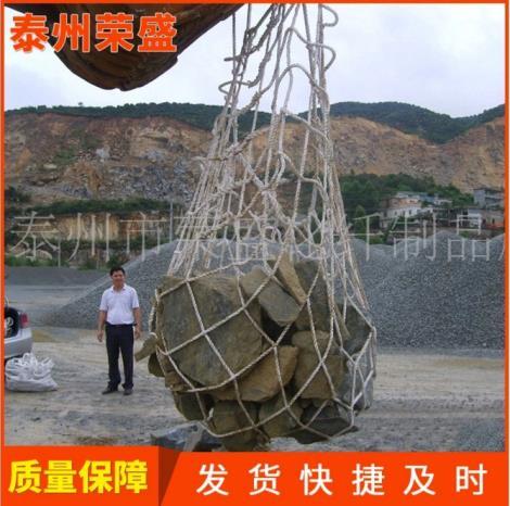 钢结构安全网
