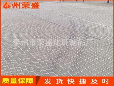 钢结构施工防护安全网