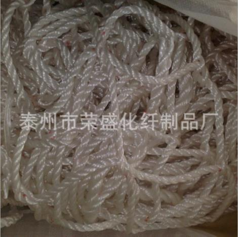 丙纶绳舷梯安全网
