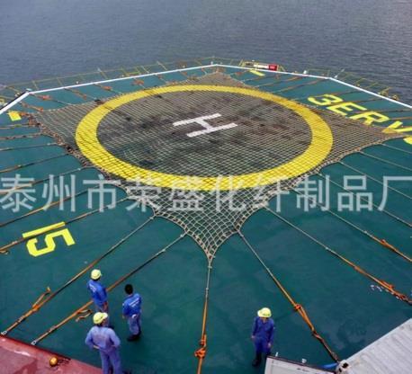 船用防滑网