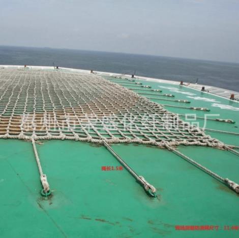 海上作业平台防滑网