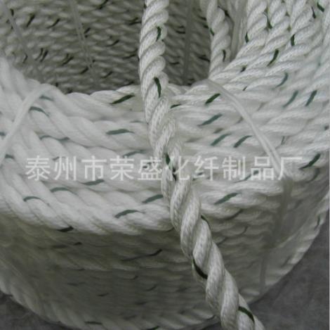 8mm尼龙绳